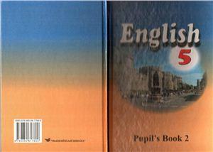 Английский язык 4 класс лапицкая решебник » вопрос закрыт.